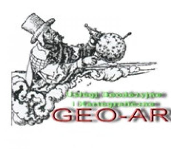 Geo-Ar. Usługi geodezyjne i kartograficzne. Barszcz G.
